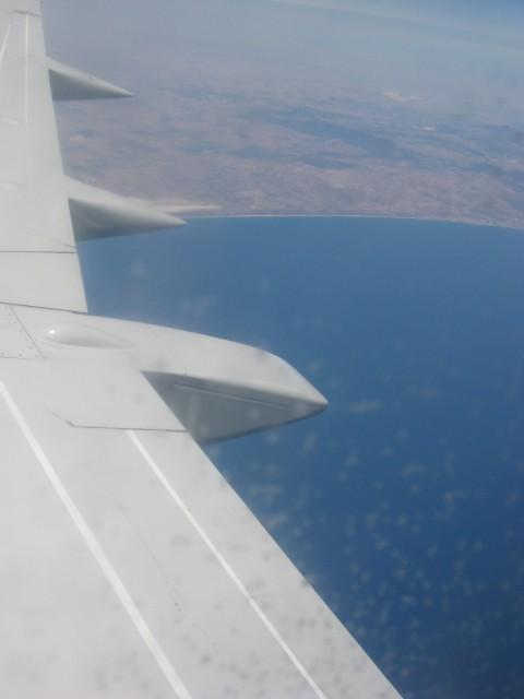 Pogled na afriško obalo