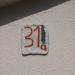 Grasonjera v Piranu z lastnim parkiriščem Razgled 31 gsm: +386 31 495 950