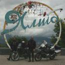 Ukrajina-Krim 2008