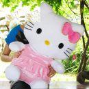 80cm Hello Kitty ugodno