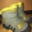 Fantovska obutev