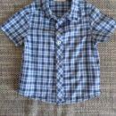 Otroška oblačila / znižala