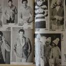 vuna 1982/broj 82