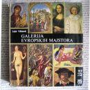 GALERIJA EVROPSKIH MAJSTORA, Lazar Trifunović, IC = 20 eur