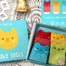 48a. Cookie the cat nogavičke za dojenčke    IC = 8 eur