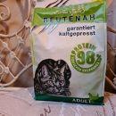 24. Hladno stiskana hrana Beutenah, 1,2 kg   IC = 15 eur