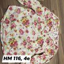 HM srajčka 116