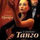 V ritme tango-Natalia
