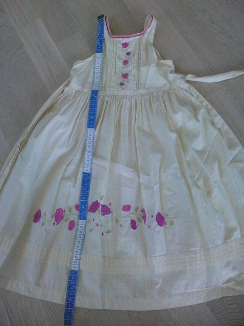 Oblekica NEXT 104